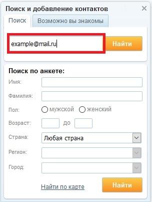 Email checker by SMTP | Проверка списка email-ов на валидность