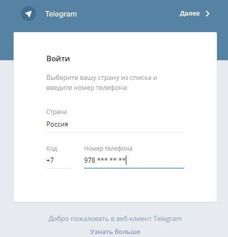 Telegram бот посылает сообщения в канал
